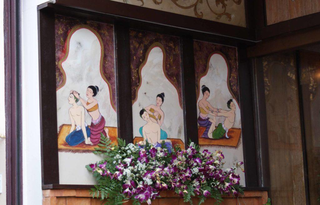 Au Women's Massage Center