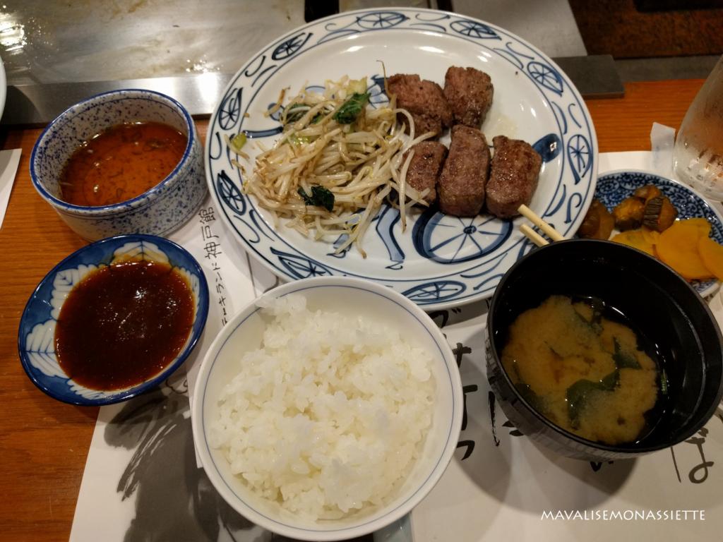Boeuf de Kobe