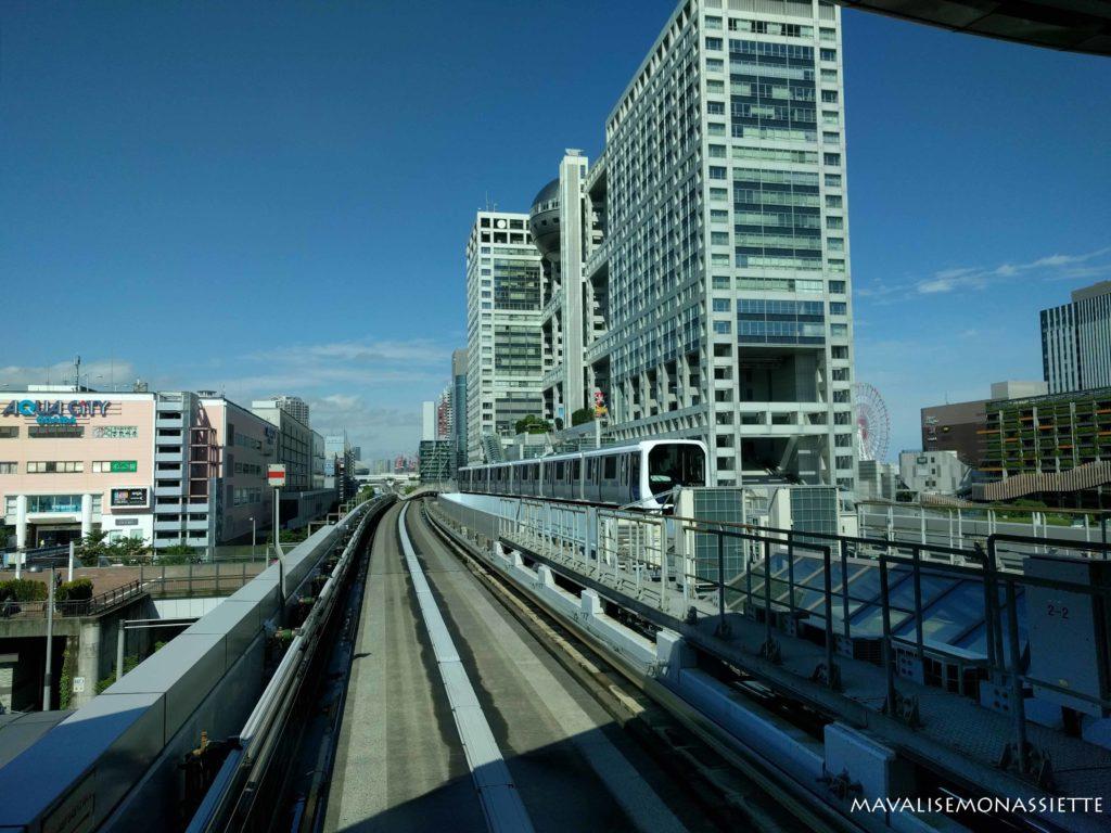 Tram Odaiba